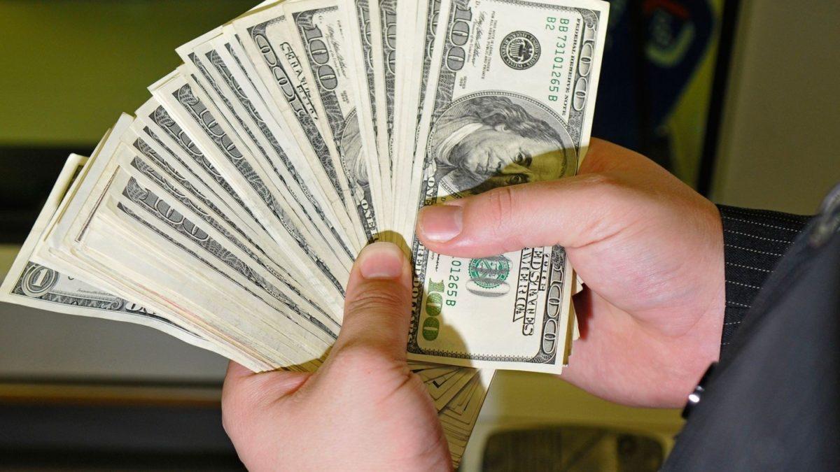 Изменен порядок ввоза наличных средств в Украину
