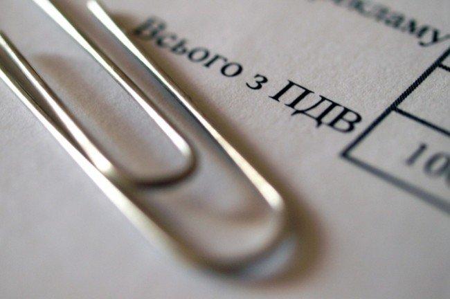 До 1 июля 2017 года будет действовать тестовый режим приостановления регистрации в ЕРНН налоговых накладных