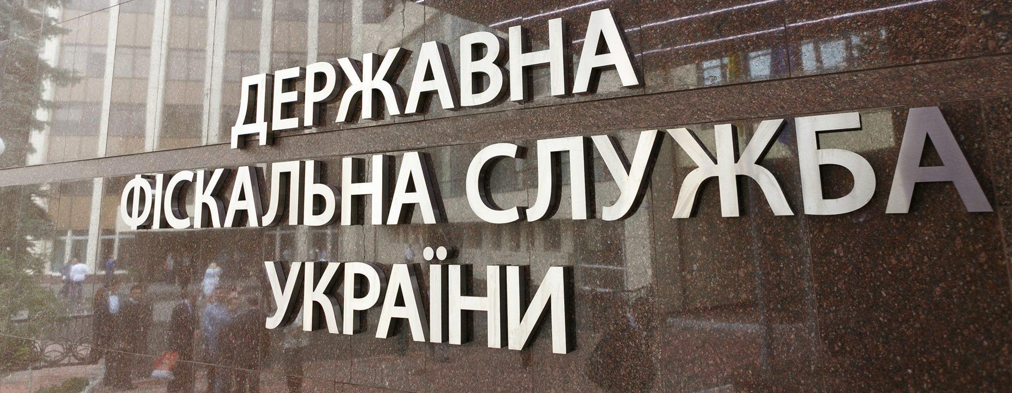 Консультації та супровід в питаннях «робочих груп» та комісій ДФС