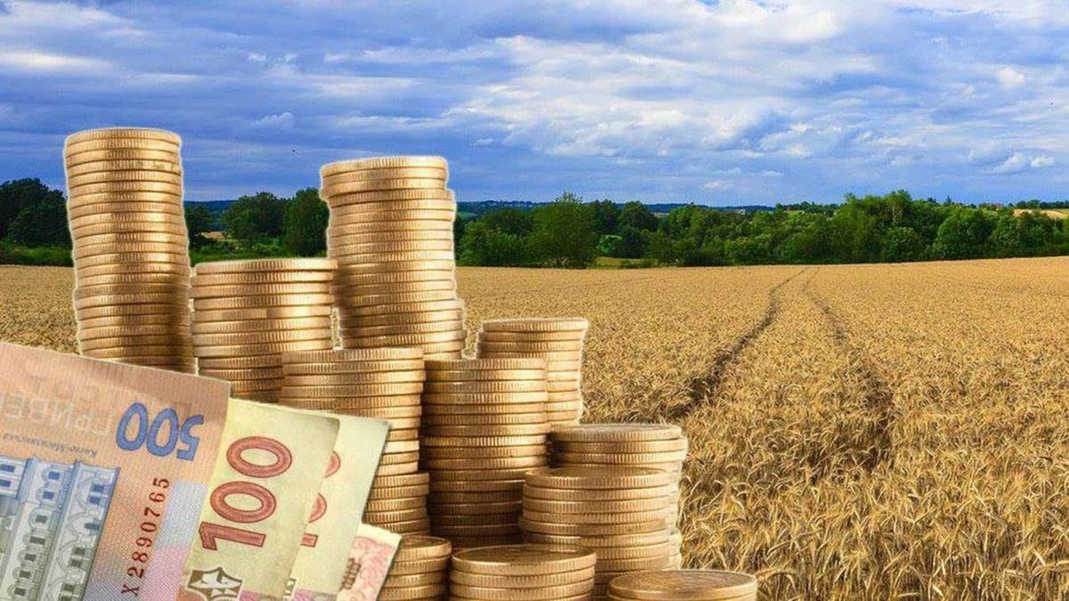 грошова оцінка земельних ділянок